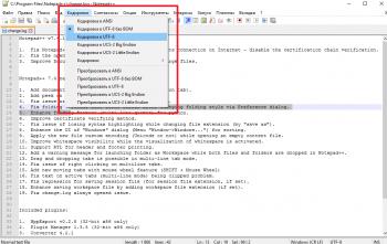 Notepad++ на Русском скачать для Windows